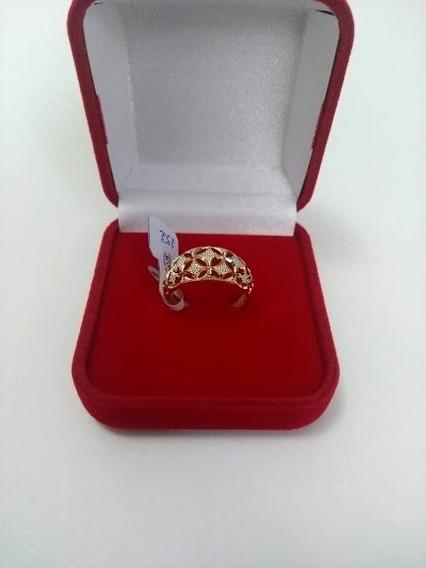 Anel Estamparia Estrela - Em Ouro 18k (750) Lindo!!