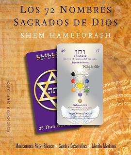 Los 72 Nombres Sagrados De Dios, Libro Acompañado De Sus Car