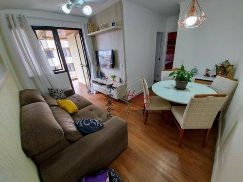 Imagem 1 de 14 de Apartamento À Venda, 50 M² Por R$ 375.000,00 - Vila Mangalot - São Paulo/sp - Ap0826
