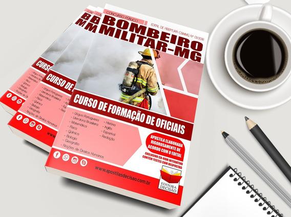 Apostila Bombeiro Militar De Minas Gerais - 2018 - Cfo