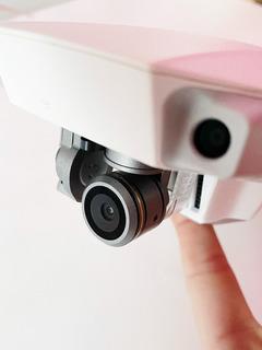 Drone Dji Mavic Pro White Edition