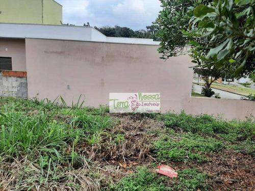 Imagem 1 de 13 de Terreno À Venda - Condomínio Picollo Villaggio - Louveira/sp - Te0799
