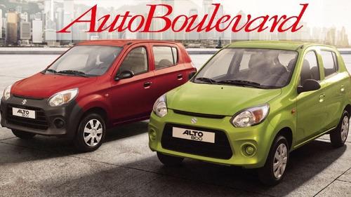Suzuki Alto Standar 2021. Financiacion Bancaria 60 Meses!!