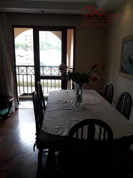Apartamento Com 2 Dormitórios À Venda, 90 M² Por R$ 430.000 - Ap1260