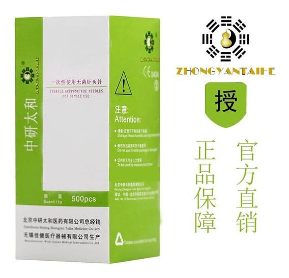 Caja 500 Unidades Zhongy 0.30*40mm