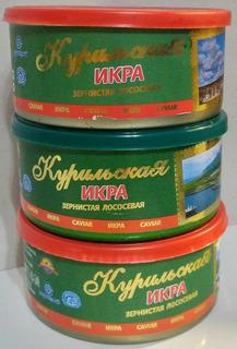 Caviar Rojo Natural! Verdadero 95gr. Super Oferta