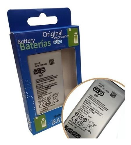 Imagen 1 de 4 de Batería Vip Para Samsung S8 Plus 3500mah Gtía 6 Meses Febo