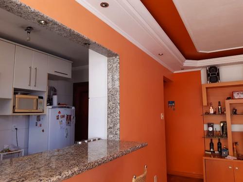 Apartamento - Ap12883 - 69453153