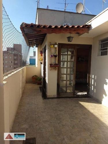 Imagem 1 de 21 de Apartamento Duplex À Venda, 120 M² Por R$ 640.000,00 - Tatuapé - São Paulo/sp - Ad0092