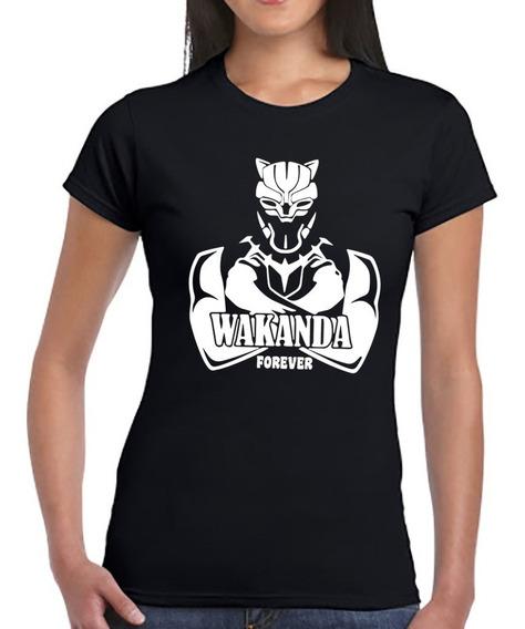 Playera Pantera Negra Wakanda Forever (diseño4) Black Panter