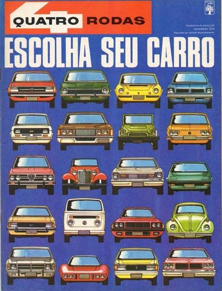Quatro Rodas Especial N°220 Escolha Seu Carro Novembro 1978
