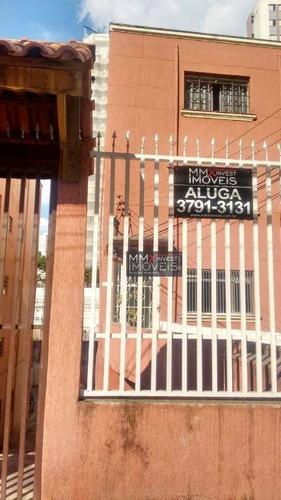 Imagem 1 de 15 de Apartamento Com 2 Dormitórios À Venda, 51 M² Por R$ 260.000,00 - Santana - São Paulo/sp - Ap0395