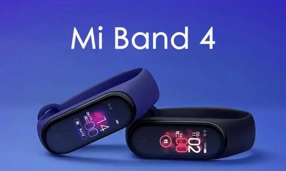 Xiaomi Mi Band 4 Versão Global + 2 Películas + 1 Pulseira