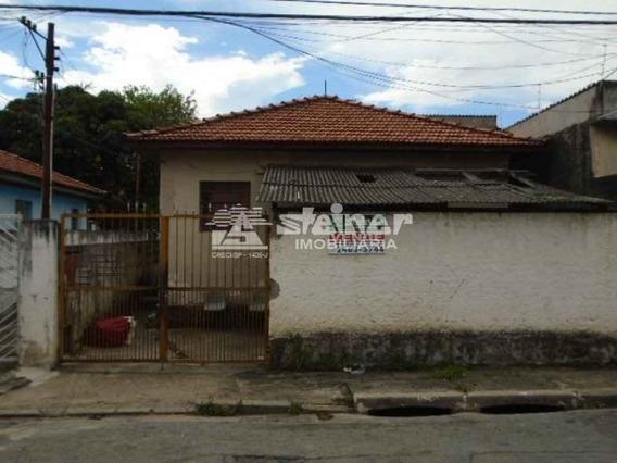 Venda Terreno Até 1.000 M2 Vila Galvão Guarulhos R$ 2.300.000,00 - 33730v