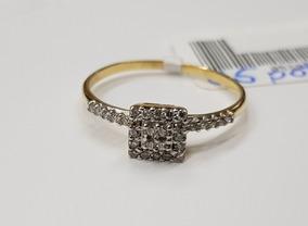 Anel Feminino Solitário Ouro 18k Diamantes Naturais Quadrado