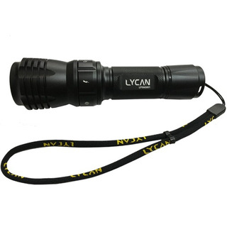 Super Lanterna Lycan Pro 1200 Lumens