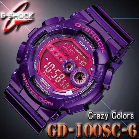 Relógio Casio G Shock Gd-100sc Super Led 200m Roxo