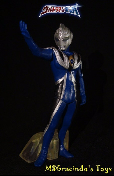 Boneco Bandai / Ultraman - Ultraman Agul - Importado E Raro!
