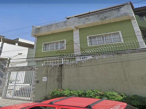 Comércio Cidade Patriarca São Paulo/sp - 250