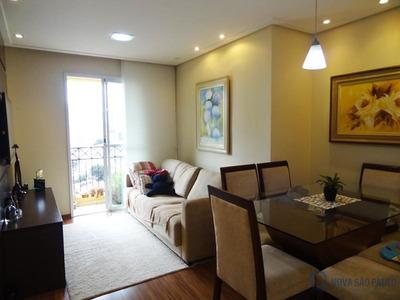 Apartamento 2 Dormitórios Vila Gumercindo - Bi21184