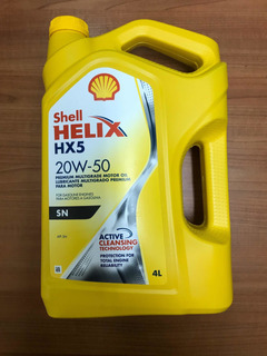 Aceite Shell Helix 20w-50 Mineral Garrafa