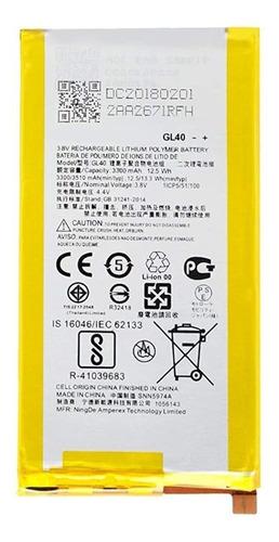 Imagen 1 de 1 de Bateria Pila Motorola Moto Z Play Gl40 Xt1635 Compatible