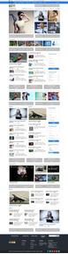 Active News - Sistema Para Portal De Notícias Ou Revistas