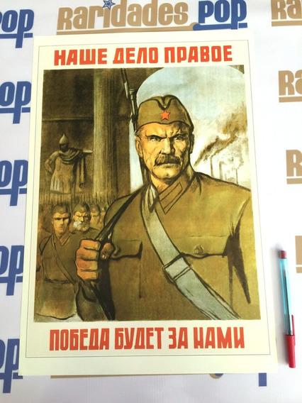 Cartaz 1941 Pôster 2ª Segunda Guerra Mundial Reich Nazismo