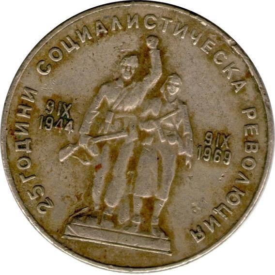Spg Bulgaria 1 Lev 1969 25 Años De La Revolucion
