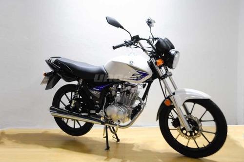 Imagen 1 de 13 de Motomel Cg 150 S2 Full 150cc Rx
