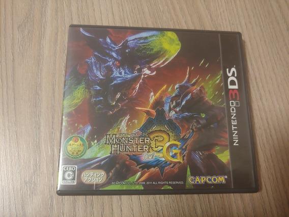 Monster Hunter 3g Ultimate - Nintendo 3ds