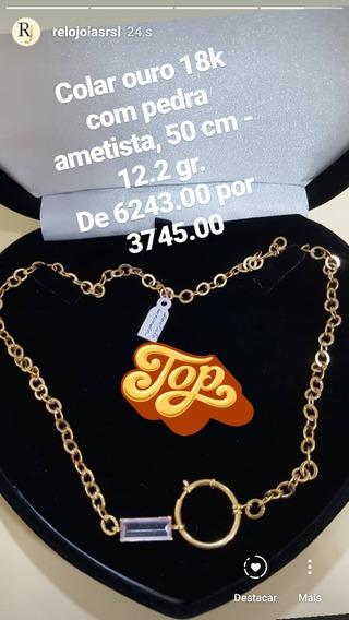 Colar Ouro 18k, Pedra Ametista, 50 Cm, 12.2 Gr