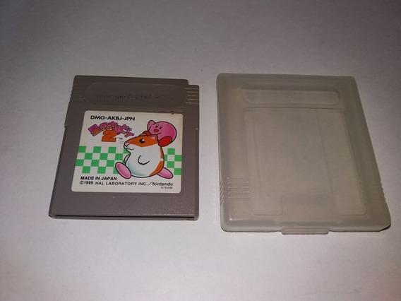 Jogo Kirby Dream Land 2 Game Boy 100% Original Frete Gratis
