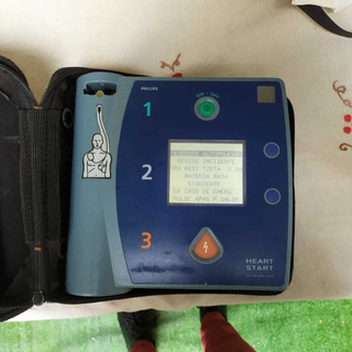 Dea Philips Heartstart Fr2+