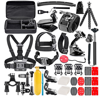 Kit 50 Accesorios Go Pro Session,hero,black 3,4,5,6,7 Xiaomi