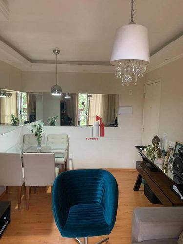 Imagem 1 de 12 de Apartamento Com 2 Dormitórios À Venda, 50 M² Por R$ 304.200,00 - Pirituba - São Paulo/sp - Ap1321