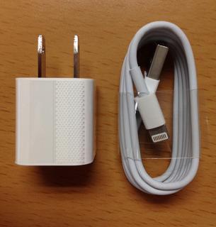 Cargador Apple+cable Usb iPhone 5/5s/6/6s/7 8kp39(tienda)