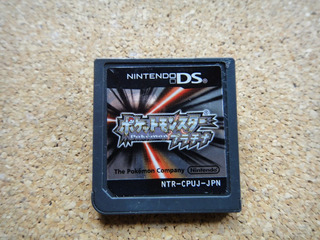 The Pokemon Jpn Ds Nintendo Ds