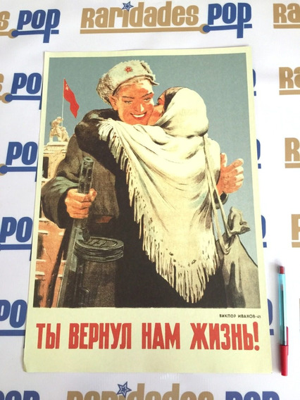Cartaz 2ª Segunda Guerra Mundial Reich Nazismo 1943 Pôster