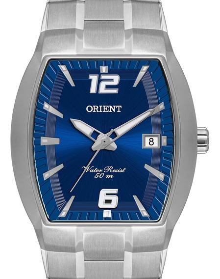 Relógio Orient Masculino Quadrado Prata Gbss1053 D2sx