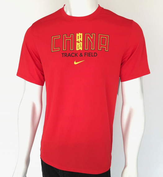 Camisa Camiseta Nike Dri Fit China Equipe Atletismo Tam P