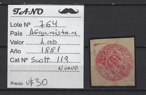 Lote764 Afganistan 1a. Año 1881 Scott# 119 Estampilla Nuevo