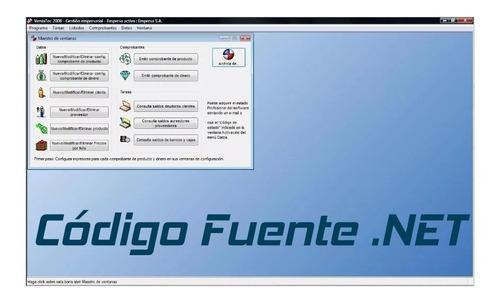 Imagen 1 de 8 de Codigo Fuente Software Sistema Gestion Vtas Cta Cte Almacen