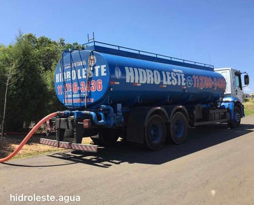 Imagem 1 de 5 de Caminhão Pipa