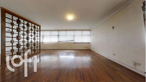 Apartamento - Ap02454 - 69406106