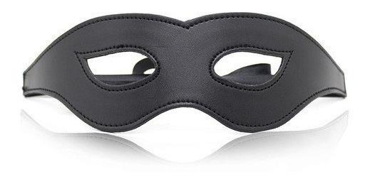 Antifaz Mascara De Piel Gatubela