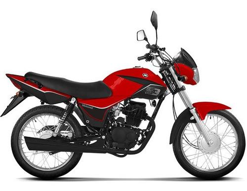 Motomel Cg 150 S3 2021 0km Nueva Calle Titan Base 999 Motos