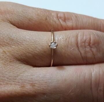 Anel Solitário Rommanel Skinny Ring Zircônia Pequena 512180