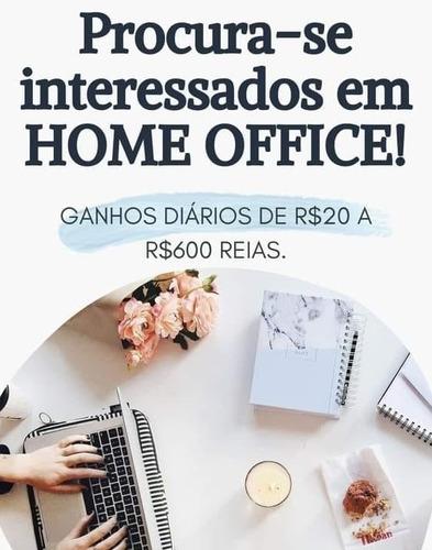 Imagem 1 de 4 de Home Office Renda Extra
