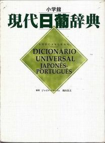 Shogakukan Dicionário Universal Japonês - Português